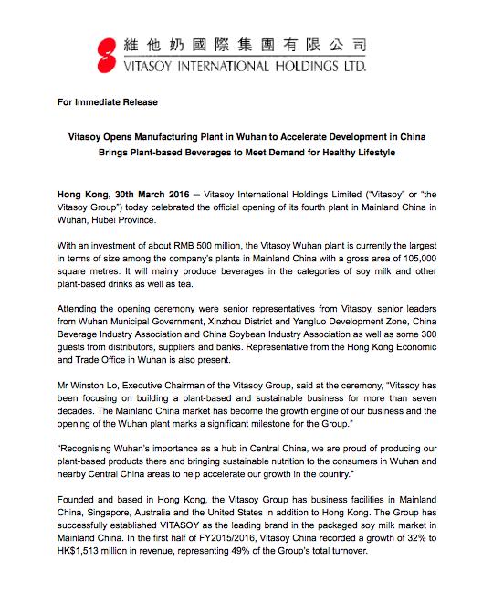 PDF press release by Wuhan